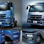 三菱ふそうの25tトラック&バス