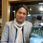【PODCAST】第260回放送『知られざるブランドストーリー 〜 アストンマーティン』