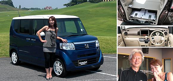 ホンダ N-BOX+(エヌ・ボックス・プラス) | The Motor Weekly
