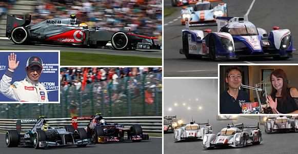 第286回 世界が日本にやってくる! F1と耐久、二大世界選手権プレビュー