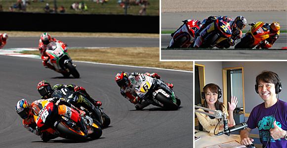 第287回 開催直前motoGP日本ラウンド直前プレビュー