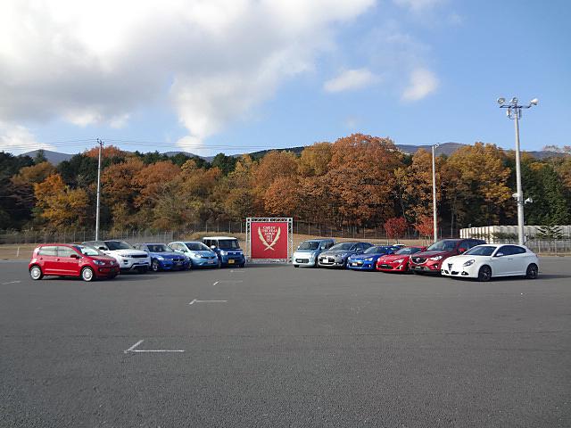 2012-2013日本カー・オブ・ザ・イヤー、イヤーカー投票終了