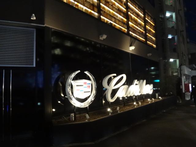 キャデラックカフェ