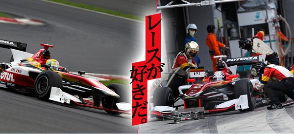ホンダレーシング・サンクスデー2014 チケットプレゼント