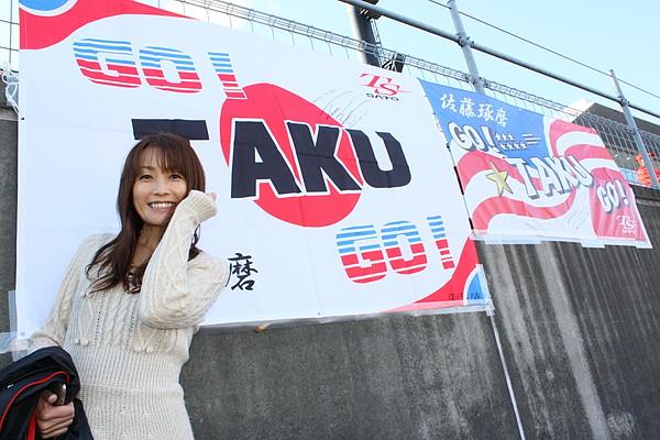 「来て、みた、かった!」ホンダレーシング・サンクスデー2014(レポート:番組スタッフZ)