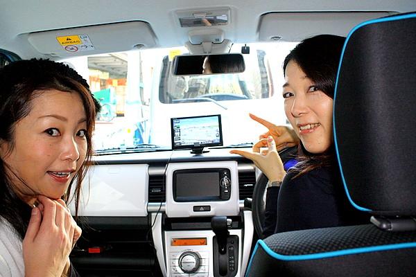 「ポータブルナビ ゴリラでドライブにGO! 女子ドライブでその使いやすさを実感」1月24日 第95回