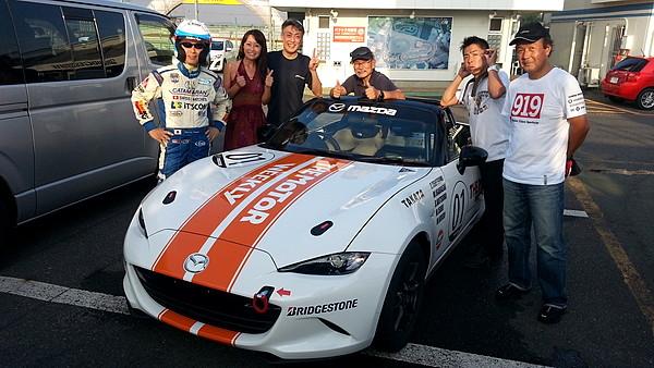 「最終ラップの奇跡! メディア対抗ロードスター4時間耐久レース」9月12日 第128回