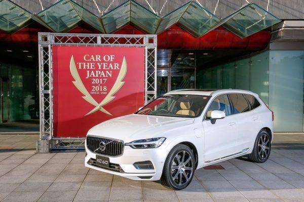 2017−2018日本カー・オブ・ザ・イヤーはこの車が受賞!(ゲスト:荒川雅之さん)<br> 12月30日 第244回