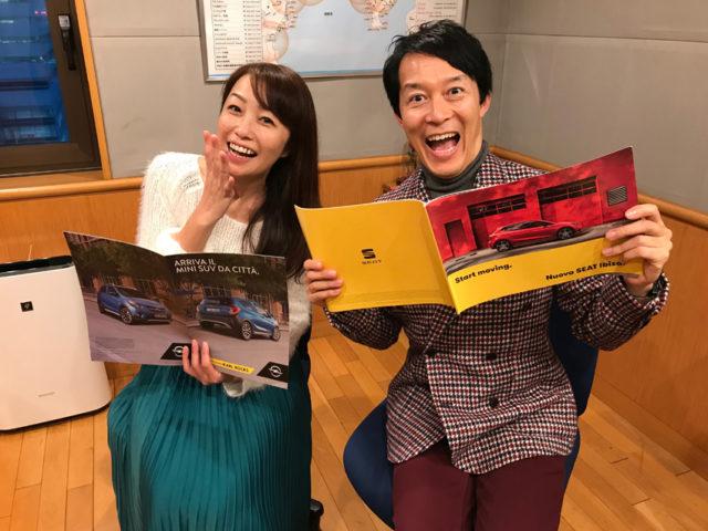 イタリアからボナセーラ~ 日本未発売欧州車のディープな世界 11月17日第290回 ゲスト:コラムニスト大矢アキオさん
