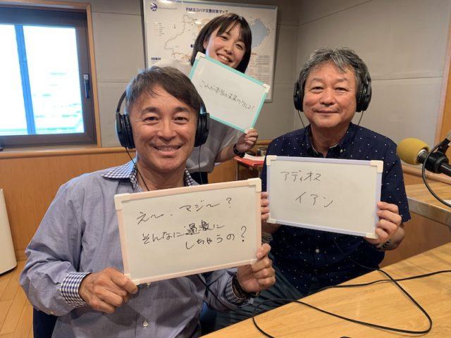 ジャガーI-PACE/リーフニスモRC ゲスト:木下隆之さん 第322回 7月6日放送