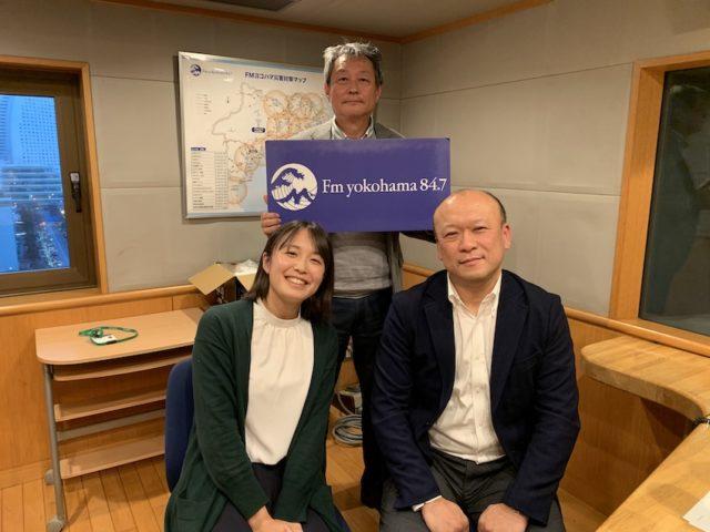 トヨタ・カローラ ゲスト:上田泰史さん  第349回 1月11日放送